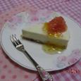 レアチーズケーキ(グレープフルーツ)