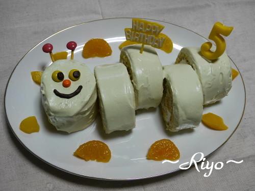 あおむし君 ロールケーキ