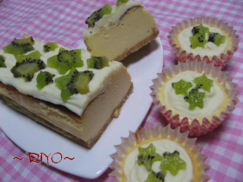 チーズケーキ(七夕バージョン)