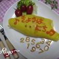 オムライス風 ちらし寿司