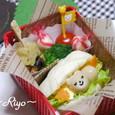 クマちゃんの冬眠サンドイッチ