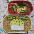 お誕生日弁当(ママ弁)