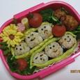 19.えんどう豆ちゃん弁当