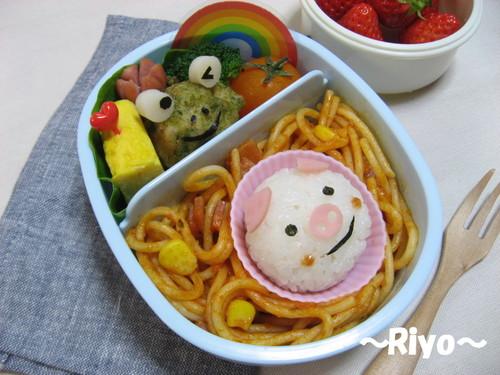 スパゲッティ&ブタちゃんおにぎり弁当