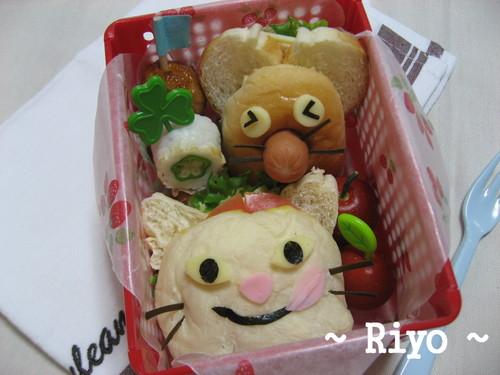 ネコとネズミのサンドイッチ